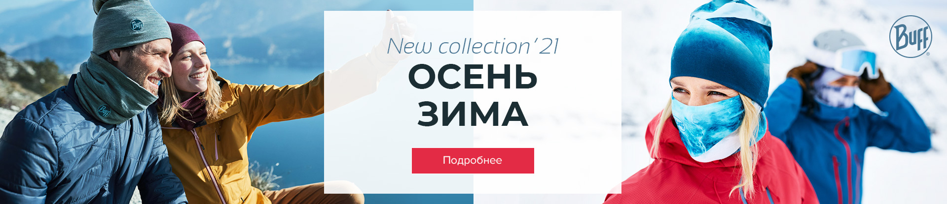 New BUFF Collectoin