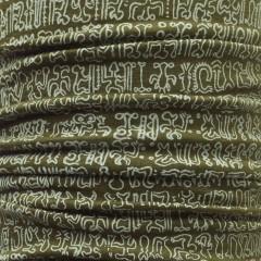 BUFF® Lightweight Merino Wool NatGeo™ rongorongo